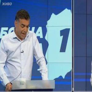 Силјановска: Сите што криминално го променија името ќе одговараат пред Уставот и Законите на Македонија