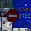 Забраната за влез во Грција за македонските државјани продолжена до 15-ти август
