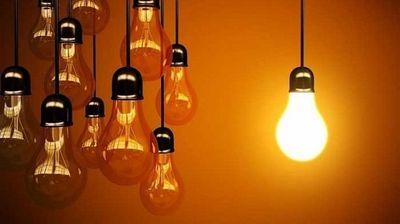 Без струја утре повеќе делови на Скопје