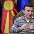 Заев: Давам поддршка за отстранување на бесправно изградените објекти во Охрид