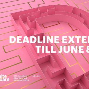 Рокот за пријавување на White Square продолжен до 8 јуни!