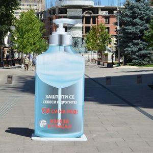 Со маска, средство за дезинфекција и дистанца, ДИК со герила акција во Скопје повика на безбедно гласање!
