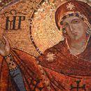 Денеска е Воведение на Пресвета Богородица Пречиста: За многу години!