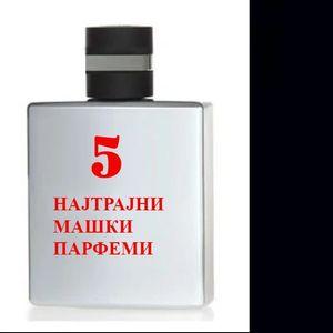 Најдобрите 5 машки парфеми кои траат најмногу