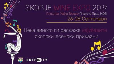 Најголемиот вински фестивал Skopje Wine Expo