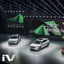 ŠKODA ENYAQ iV целосно електричен SUV