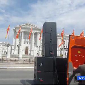 Протест пред Владата – ивент индустријата бара грантови, а не конкурси