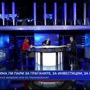 Димитриевска-Кочовска: Пресметките велат дека ќе има сериозно зголемување на цената на струјата