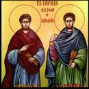 БРАЌА ИСЦЕЛИТЕЛИ: Свети Козма и Дамјан – Господови лекари