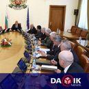 Съветът по сигурността към МС проведе редовно заседание