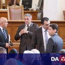 Спор в парламента за партийните субсидии