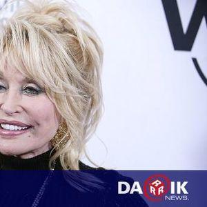 Кънтри иконата Доли Партън написа песен за ситуацията с коронавируса