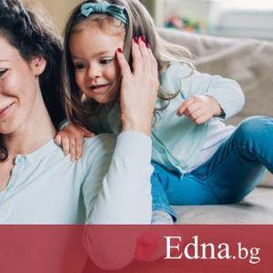 Новата онлайн платформа, с която родителите могат да бъдат по-спокойни за децата си