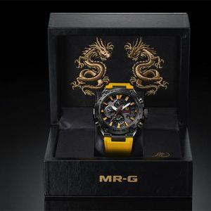 G-Shock го претстави Bruce Lee MRG-G2000BL9A  во чест на ѕвездата