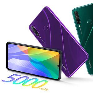 Това са някои от най-добрите телефони с цена до 250 лв. през 2020
