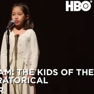 Watch the trailer for HBO's new documentary 'We Are The Dream'