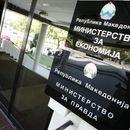 ЗНМ, ССНМ, МИМ и СЕММ бараат Министерството за економија да ги поништи тендерите за медиумска кампања