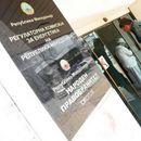 Комисијата за енергетика со факти го демантира Заев