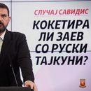 Заев молчи за врските со рускиот бизнисмен