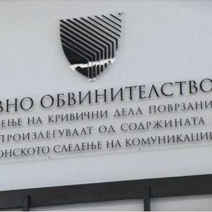 Законот на Заев за СЈО в понеделник на седница, ВМРО ДПМНЕ подготвуваат ново решение