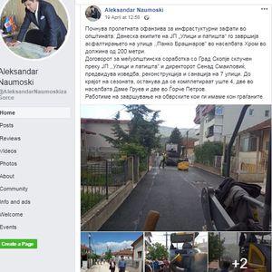 """СДСМ проба, но не успеа да ги """"купи"""" граѓаните со 200 метри асфалт, субвенции или огревни дрва"""