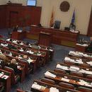 Денеска во 11 часот ќе започне собраниската седница за Законот за ЈО