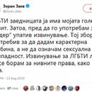 """Заев се извинина ЛГБТ заедницата, а под """"педер"""" подразбирал карактерна особина, не сексуална ориентација"""