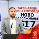 Арсовски: Заев и Ангеловска повторно ја задолжија Македонија со нови 61,7 милиони евра