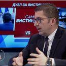 """Мицкоски до Заев: Имате проблем со """"ТЕ-ТО"""" зошто ваши луѓе правеле криминал"""