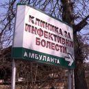 Од коронавирус почина 27 годишно момче од Битола