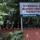 30 починати и 572 заразени од ковид-19