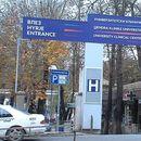 Нападната вработена во Клиничкиот центар