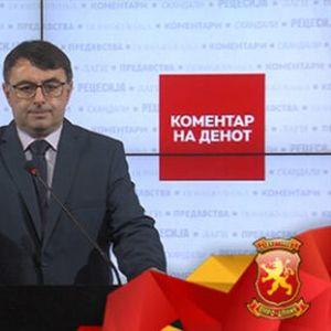 Пенков: СДСМ не исполни ништо од она што вети за Неготино