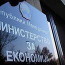 ЗНМ, ССНМ, МИМ и СЕММ: Министерството за економија да ги поништи тендерите за медиумска кампања
