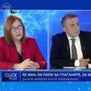 Димитриеска Кочоска: Зголемената инфлација во Македонија е како резултат на зголемувањето на цената на електричната енергија