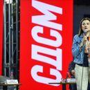 СДСМ ја зголеми пензијата и социјалната помош, вели Тренчевска