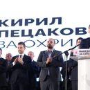 Пецаков: Од Охрид ќе започне промената, а потоа гарантираме многу работи и проекти