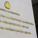 Министерството за здравство се уште не доставило до ЈО докази за директорката на кожна