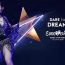 """(Видео) За милион долари: Мадона на Евросонг со """"Like a prayer"""" и """"Future"""""""
