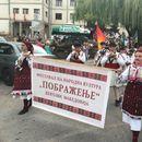 """Почнува вевчанскиот Фестивал за народна култура """"Пображење"""""""