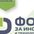 ФИТР: 123 домашни компании во финална фаза на Повикот за брзо прилагодување против Ковид-19