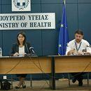 Уште една жртва на Ковид-19 во Грција, четворица новозаразени