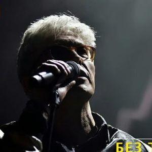 """Владо Јаневски се враќа на сцената со спот за новата песна """"Без тебе не ме бива"""""""