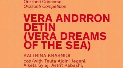 """""""Вера сонува за морето"""" на Красниќи на Мостра"""
