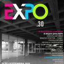 Десет ревии во МСУ: Македонската мода во фокусот на ЕXPO30