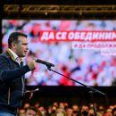 Заев од Радовиш: Многу е важно да се обединиме сите, да продолжи економскиот раст