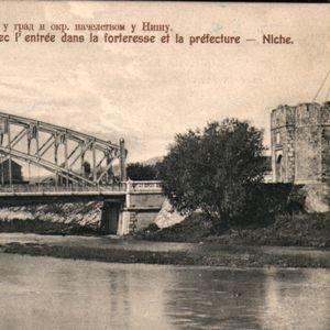 Tvrđavski most više puta menjao izgled kroz istoriju, nakon rekonstrukcije dobiće još jedno obličije