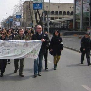 Уставен суд: Не сме надлежни за оценување на Статутот на СОНК