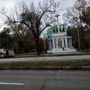 """Отстранети шаторите на """"Македонија блокира"""" во Жена парк"""