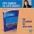"""Кога заминав од Карл Либкнехт"" – нова книга на Лидија Димковска"